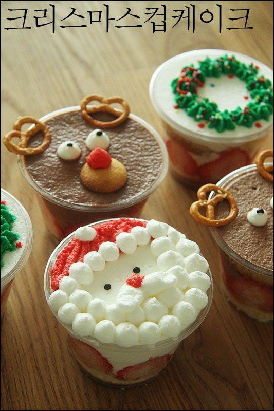 키즈베이킹에 있는 최슬미님의 핀 크리스마스 컵케이크 크리스마스 음식 산타 케이크