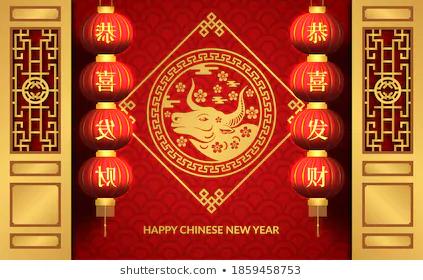 Stock Photo And Image Portfolio By Masterandi Shutterstock Happy Chinese New Year Chinese New Year Happy Lunar New Year