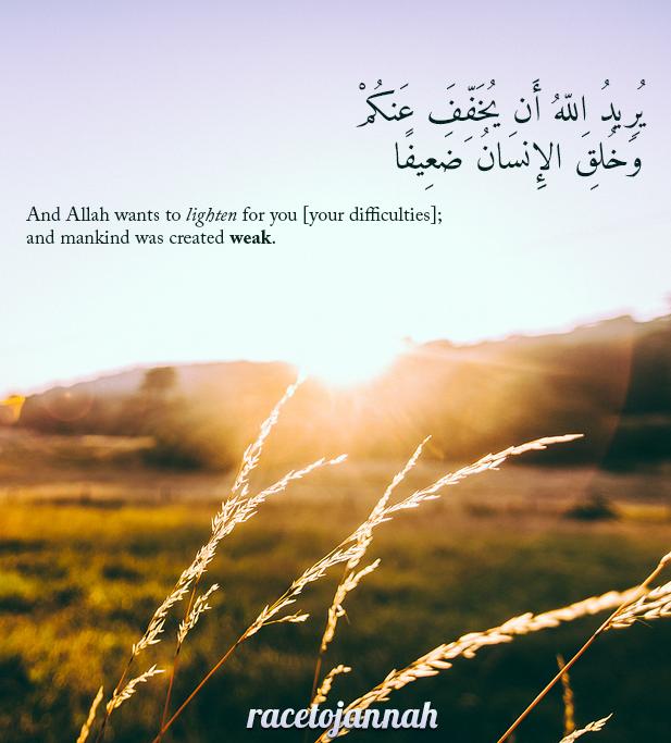Mankind Was Created Weak Quran 4 28 Quran Quotes Inspirational Quran Quotes Quran