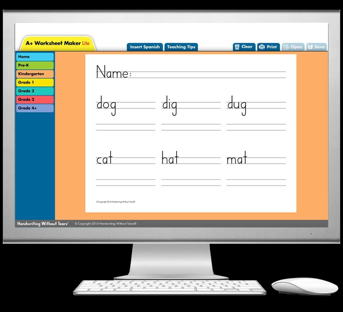 Empty Space Jar Handwriting Worksheets Handwriting Worksheet Maker Worksheet Maker