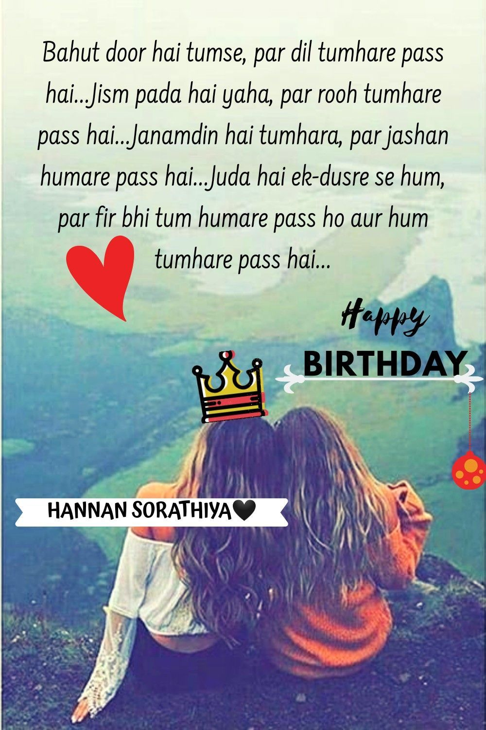 Pin By Laura Munoz On Urdu Quotes Birthday Messages For Son Birthday Wishes For Son Birthday Cards For Son