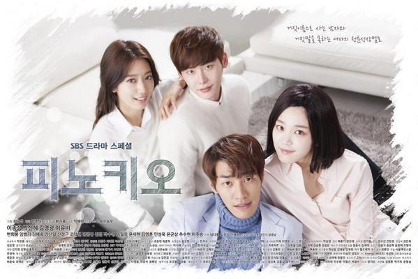 Best Korean Dramas of All Time - Style Arena | korean drama | Korean