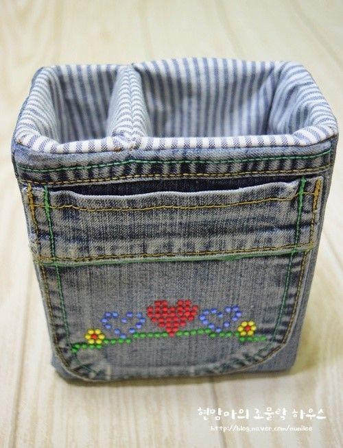 Sacs de rangement en denim   – bags-purses