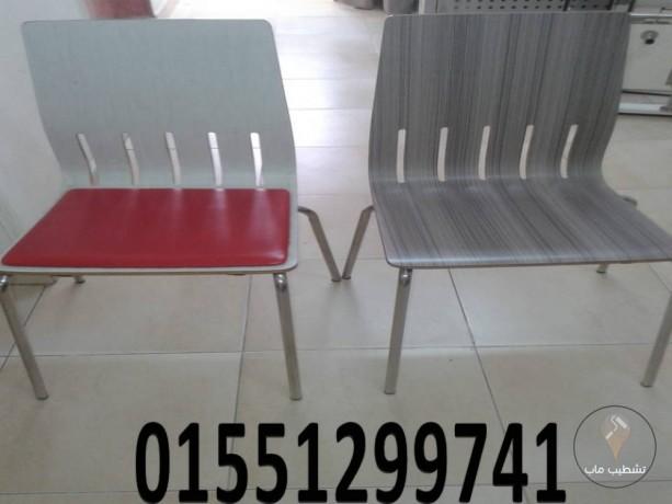 بارتشن حمامات كومباكت Hpl القاهرة Home Decor Furniture Decor