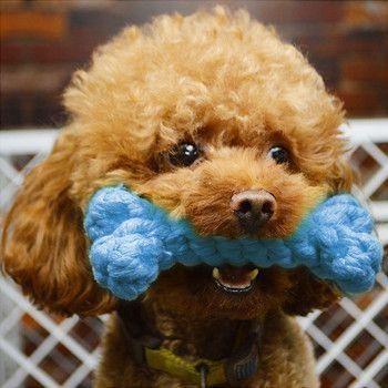 Pet Cotton Rope Chew Toy Bone
