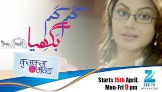 Farhan: Kumkum Bhagya 17 December 2015 Watch Full Episode