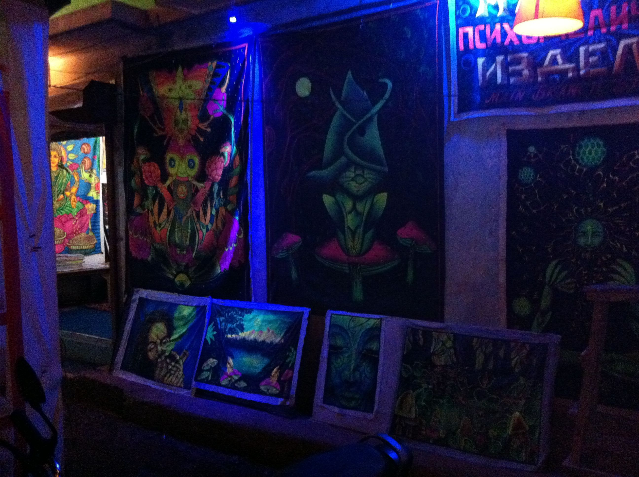 Goa psychedelic art shop. www.nomad40.com