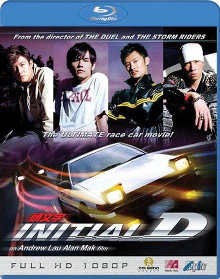 Initial D (film) : initial, (film), Initial, Entertaining, Movies,, Story