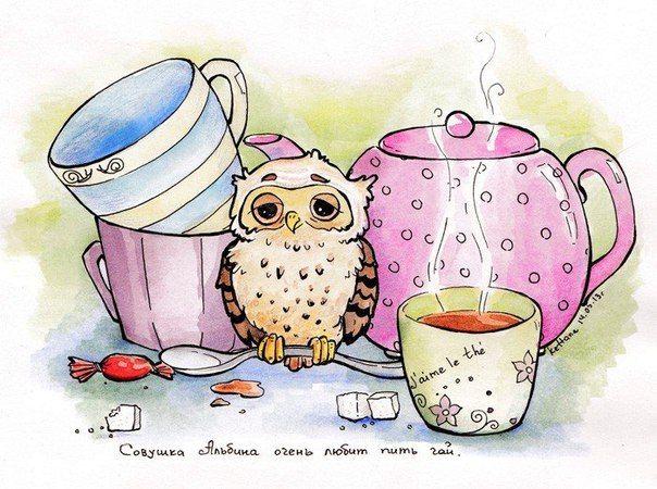 Картинки с чаем смешные