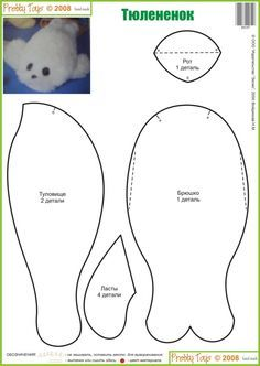 5c7250cf4236 sea seal doll pattern - Google Search | Doll PATTERNs | Sewing toys ...