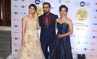 Bollywood Hot News: मुंबई का मामी फिल्म फेस्टिवल के रेड कार्पेट पर दीख...