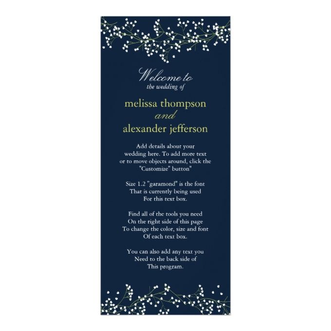 Sweet Babys Breath Wedding Program 4x925 Paper Invitation Card