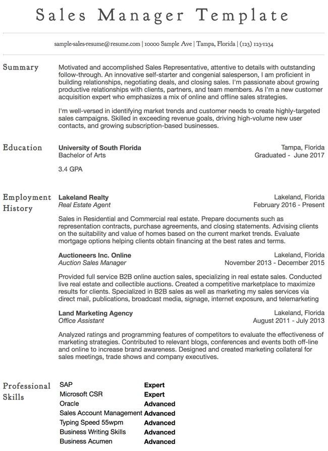 Resume Summary Generator Free