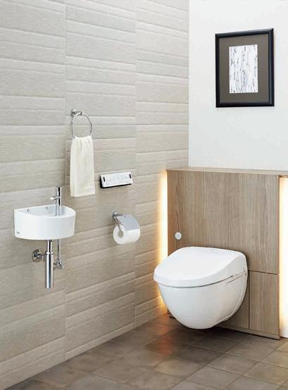 Lixil トイレ フロート トイレ 2020 Lixil トイレ 家の設計 フロート