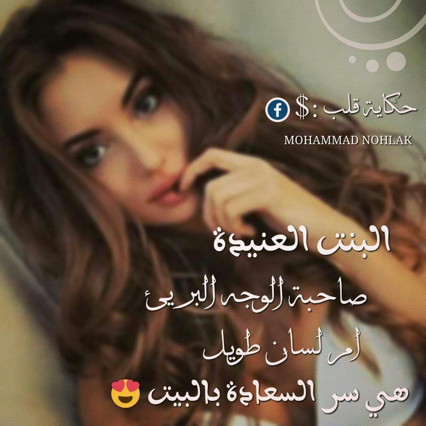 هههههــهههههه ايـรـي ايـรـي وربي فـะـ دووهہ اروحلي Beautiful Arabic Words Laughing Quotes Arabic Funny