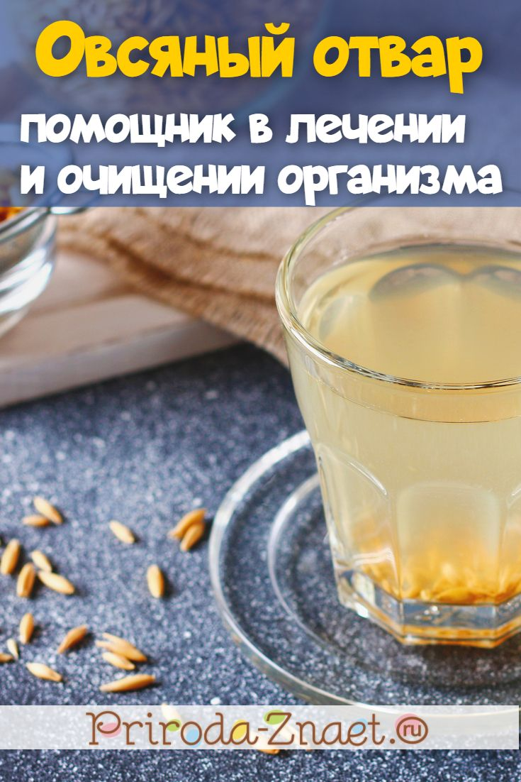 ce vitamine sunt necesare din varicoză)