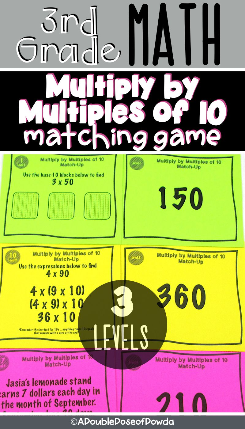 Multiplying By Multiples Of 10 Matching Activity Elementary Math Games Elementary Math Centers Elementary Games
