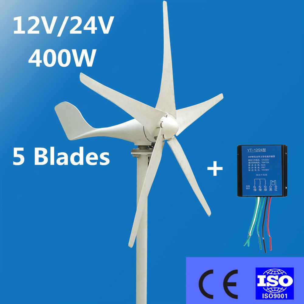 400w 12 24v 5 Blades Wind Turbine Generator Horizontal Residential Aerogenerator Unbrandedgeneric Wind Turbine Generator Wind Turbine Small Solar Panels