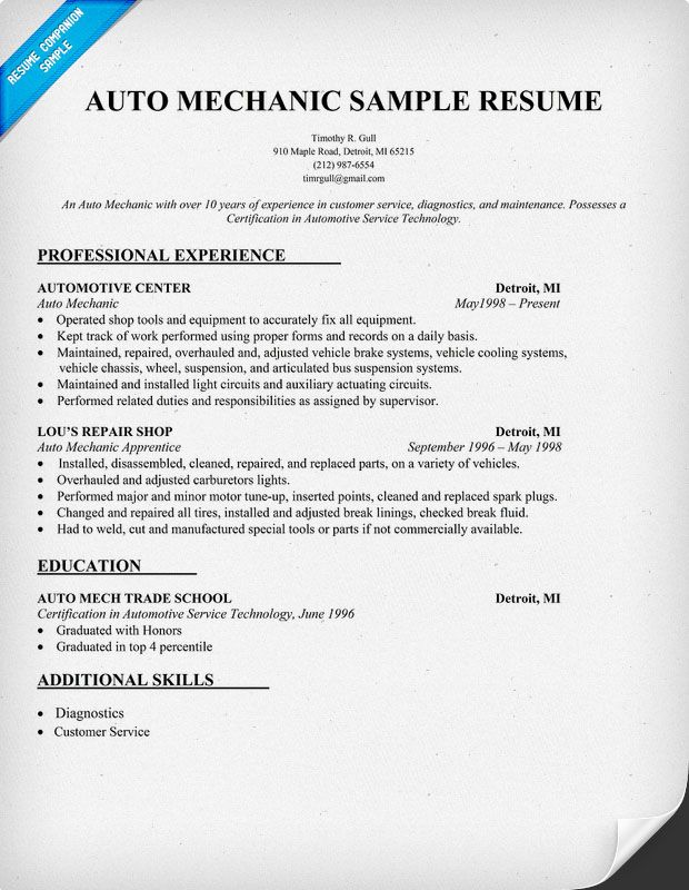 13 Auto Mechanic Resume Sample ZM Sample Resumes ZM Sample - military trainer sample resume