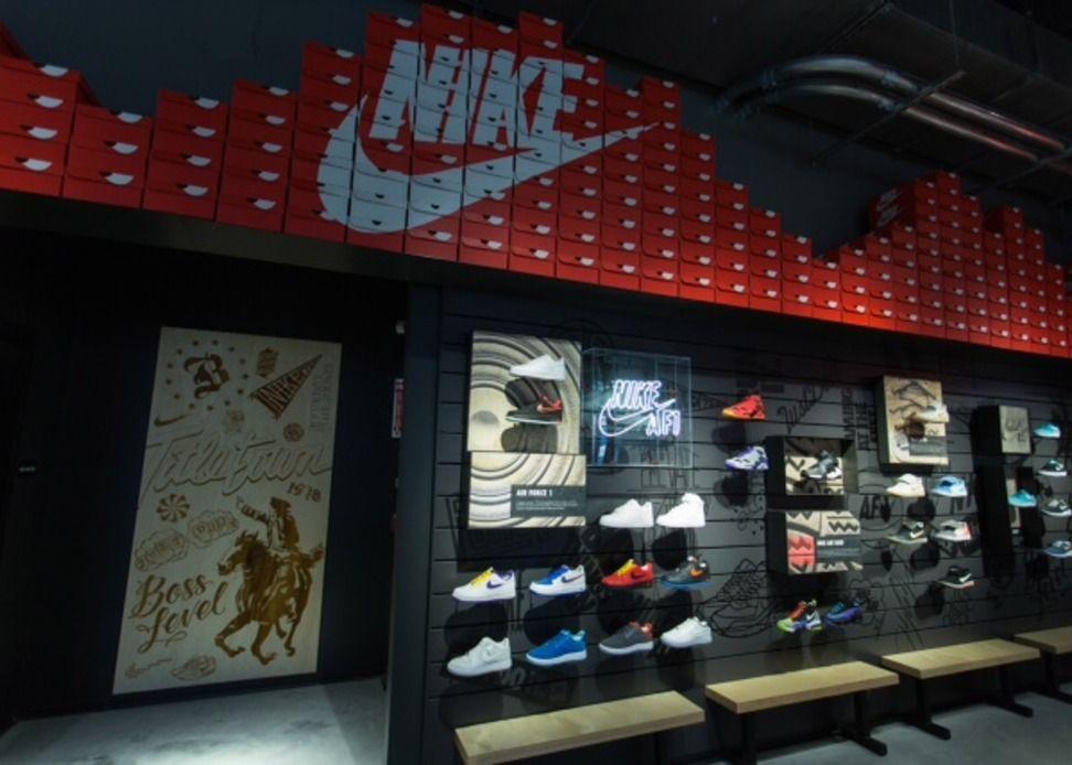 NIKE, Inc. - Nike Boston Reopens April 18