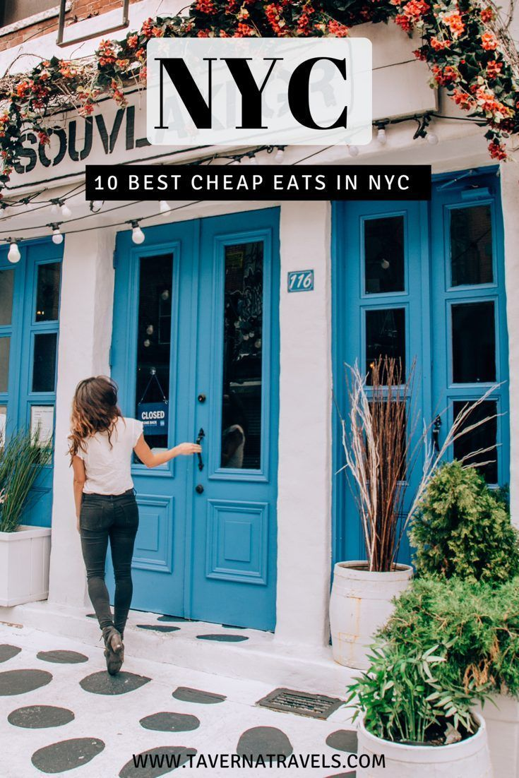 Photo of The Best Cheap Eats in NYC | taverna travels