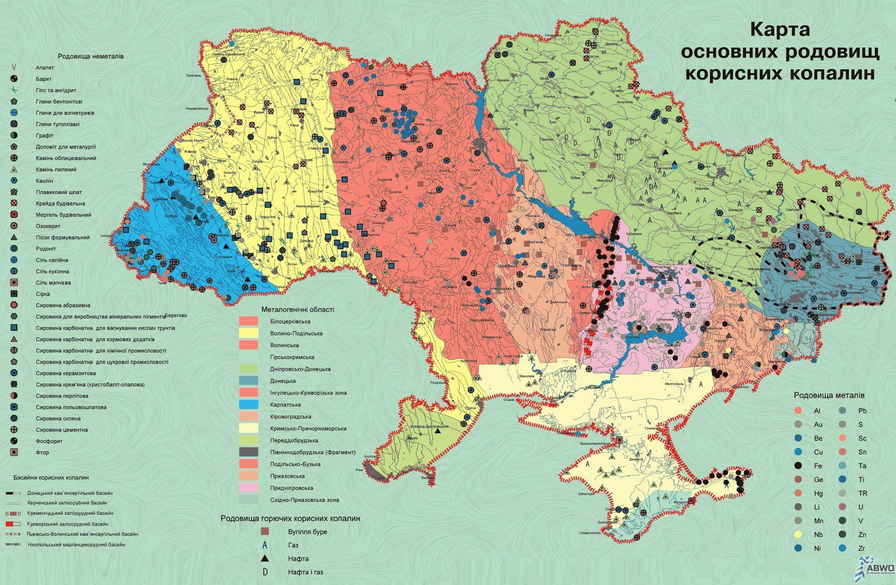 minerals Географія