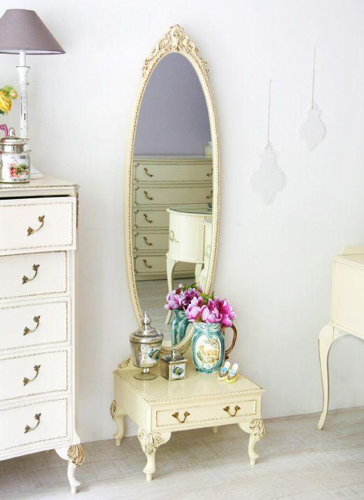 Espejo de cuerpo completo cuarto espejos cuerpo for Espejos de cuerpo completo modernos