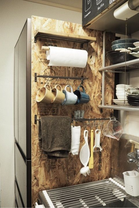 Osb合板 冷蔵庫隙間に合板壁をdiy キッチン リモデル