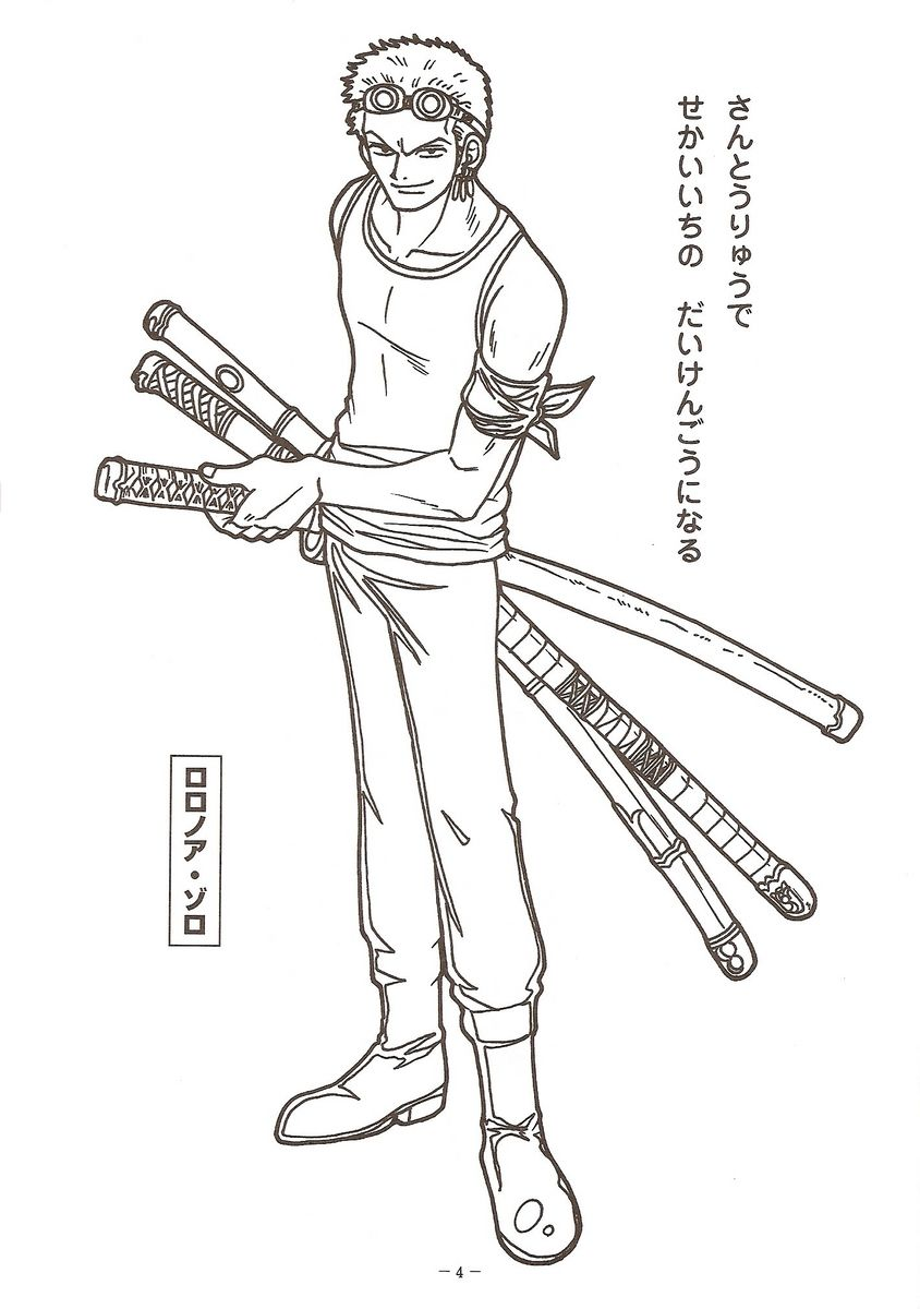 Roronoa Zoro One Piece Coloring Pages Coloring Pages Cartoon