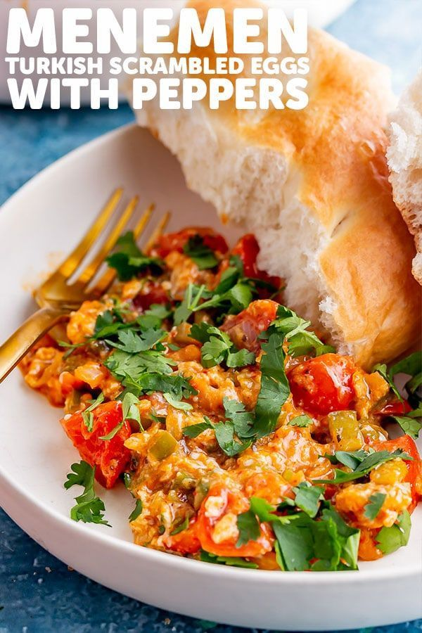 Menemen | Turkish Scrambled Eggs with Peppers • The Cook Report