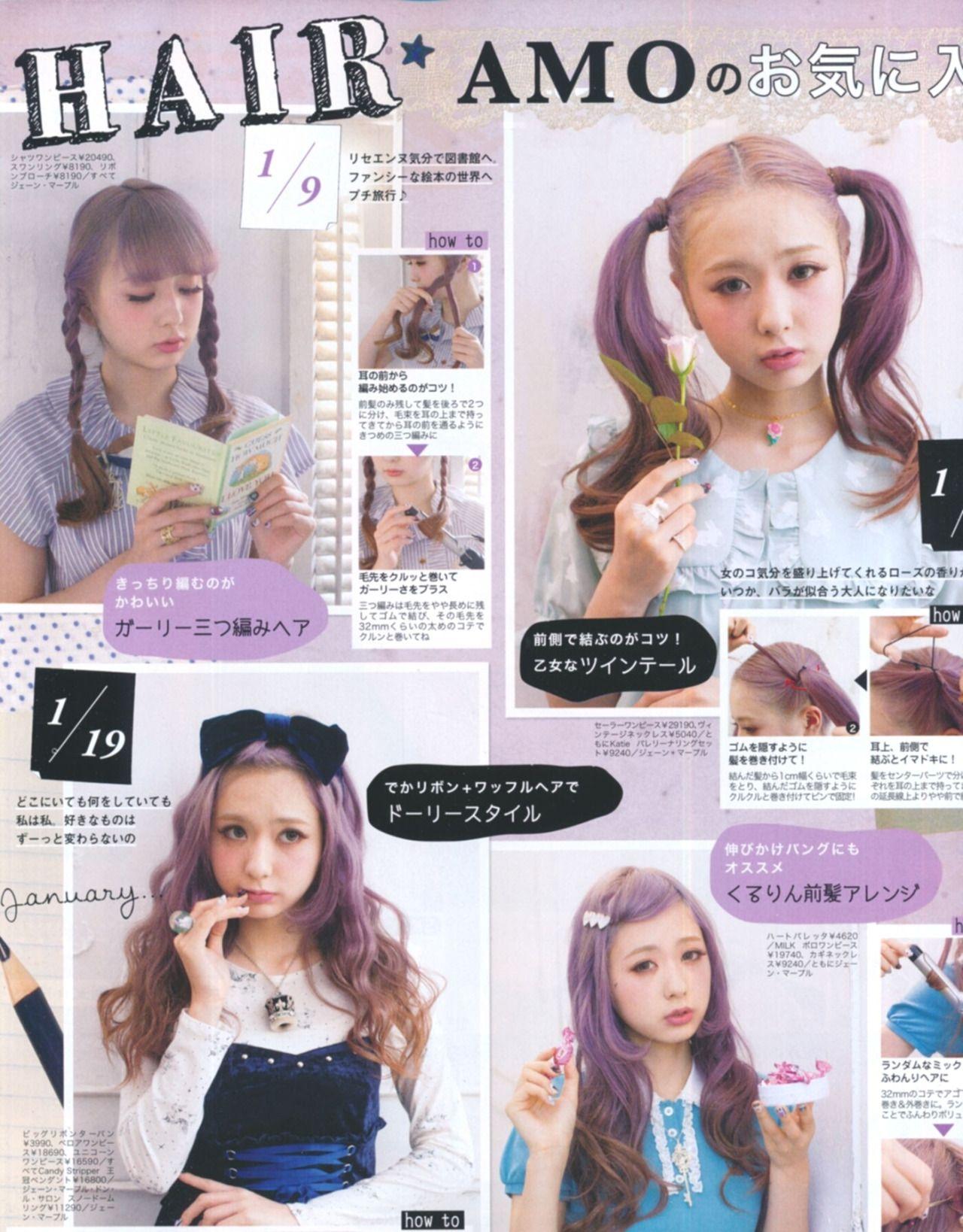 7 Tumblr Hair Hair Styles Hair Japanese Hairstyle
