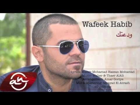 Wafeek Habib Wada3tek 2016 وفيق حبيب ودعتك Mens Sunglasses Mirrored Sunglasses Men Mirrored Sunglasses