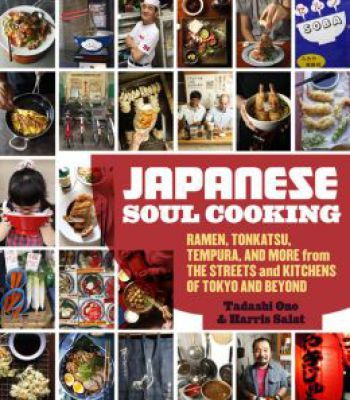 Japanese soul cooking ramen tonkatsu tempura and more from the japanese soul cooking ramen tonkatsu tempura and more from the streets and kitchens of tokyo forumfinder Gallery