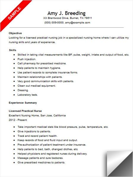 Licensed Practical Nurse Resume Sample Resume Examples Pinterest - Sample resume for nurses skills
