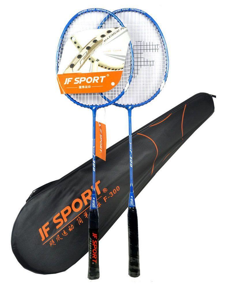 set of 2 badminton rackets blue badminton set with bag 3