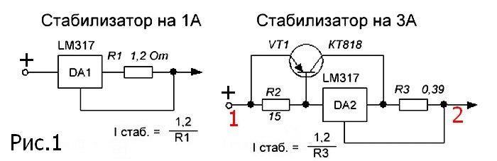 регулятор напряжения на Lm317 схема