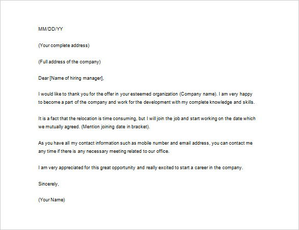 thank you letter after job offer example word format internship - thank you for the job offer