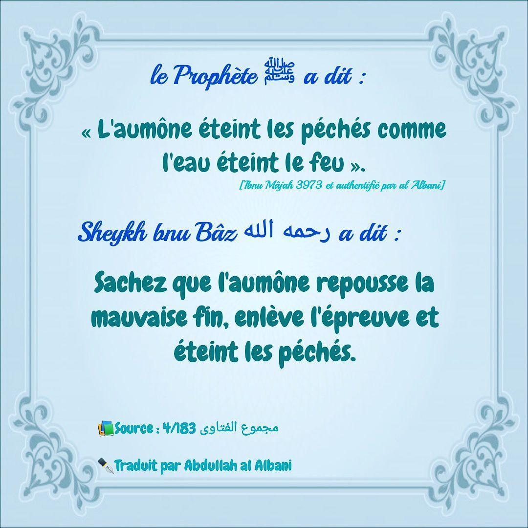 Salamu Aleikoum Wa Rahamtullahi Wa Barakatuh Aidons Une Famille En Algerie A Finir De Construire Leur Maison Actuellement Il Vivent Dans Un En 2020 Alger Le Prophete