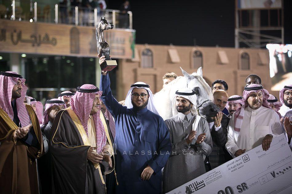 النتائج النهائية بالصور لبطولة جمال الخيل العربية بمهرجان الأمير سلطان العالمي 2019 Arabian Horse Arabians Horses