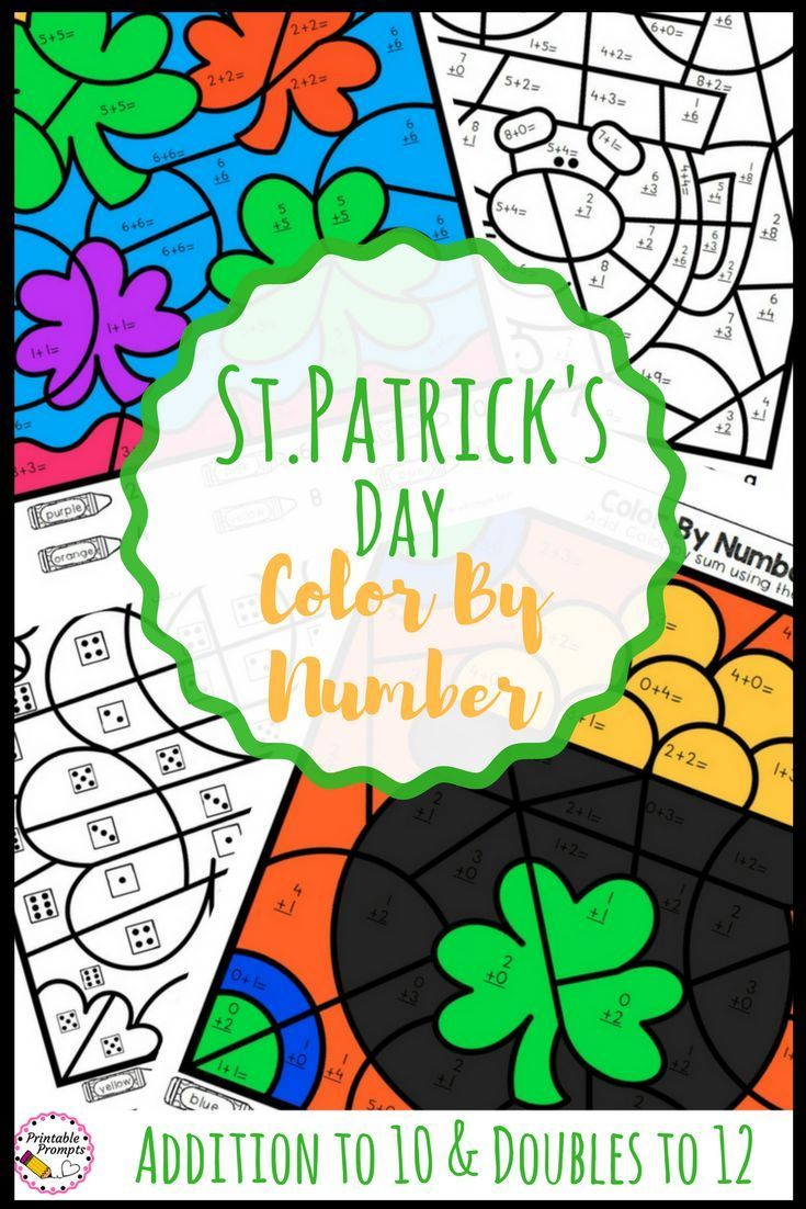 St. Patrick\'s Day Math- Addition to 10 Color By Number | Math fact ...