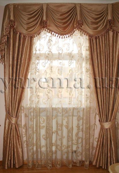 Cortinas hermosas y elegantes para la sala de estar costura dise o foto uzuolaidos - Cortinas elegantes para sala ...