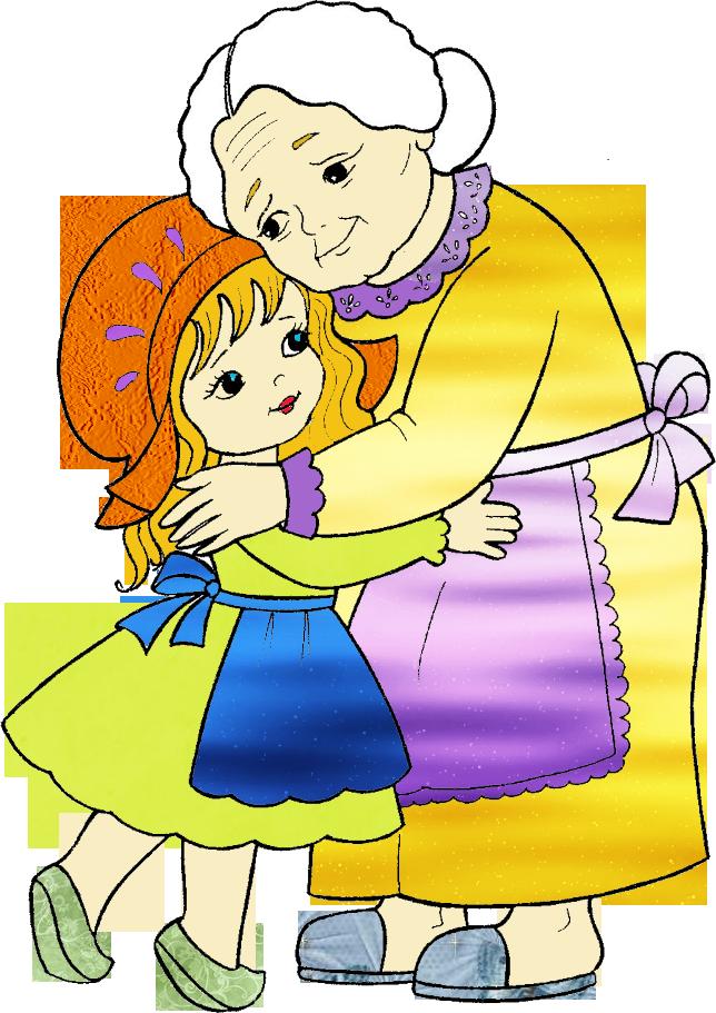Для мужчины, анимация картинки бабушка с внучкой