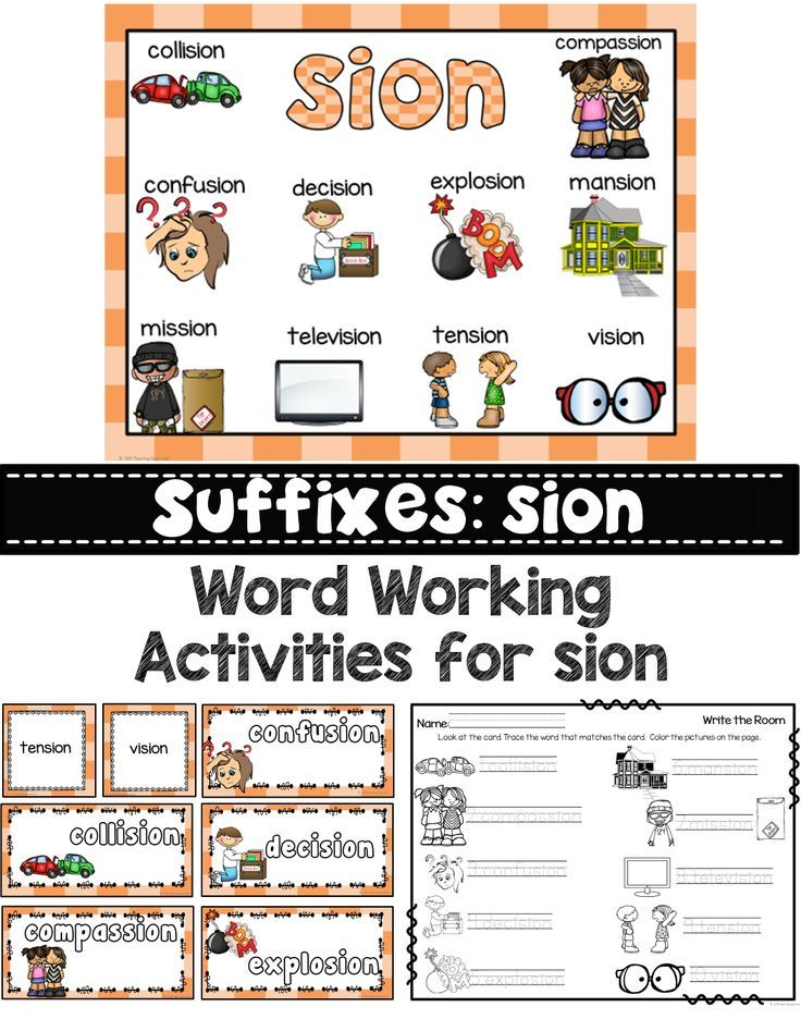 suffixes tion sion and cian word poster activities and language arts. Black Bedroom Furniture Sets. Home Design Ideas