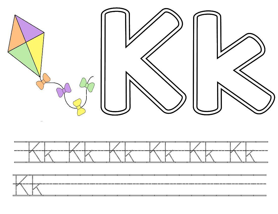 Free Printable Alphabet Writing Practice Sheets Abc S