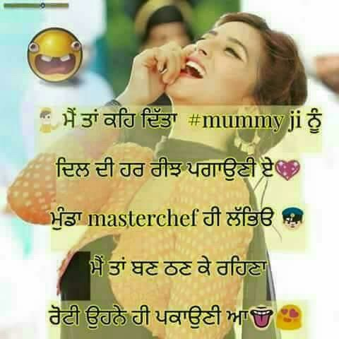 Pin By Nãñçy Prêm Màmméñ On Minee Punjabi Quotes Quotes Hindi Quotes