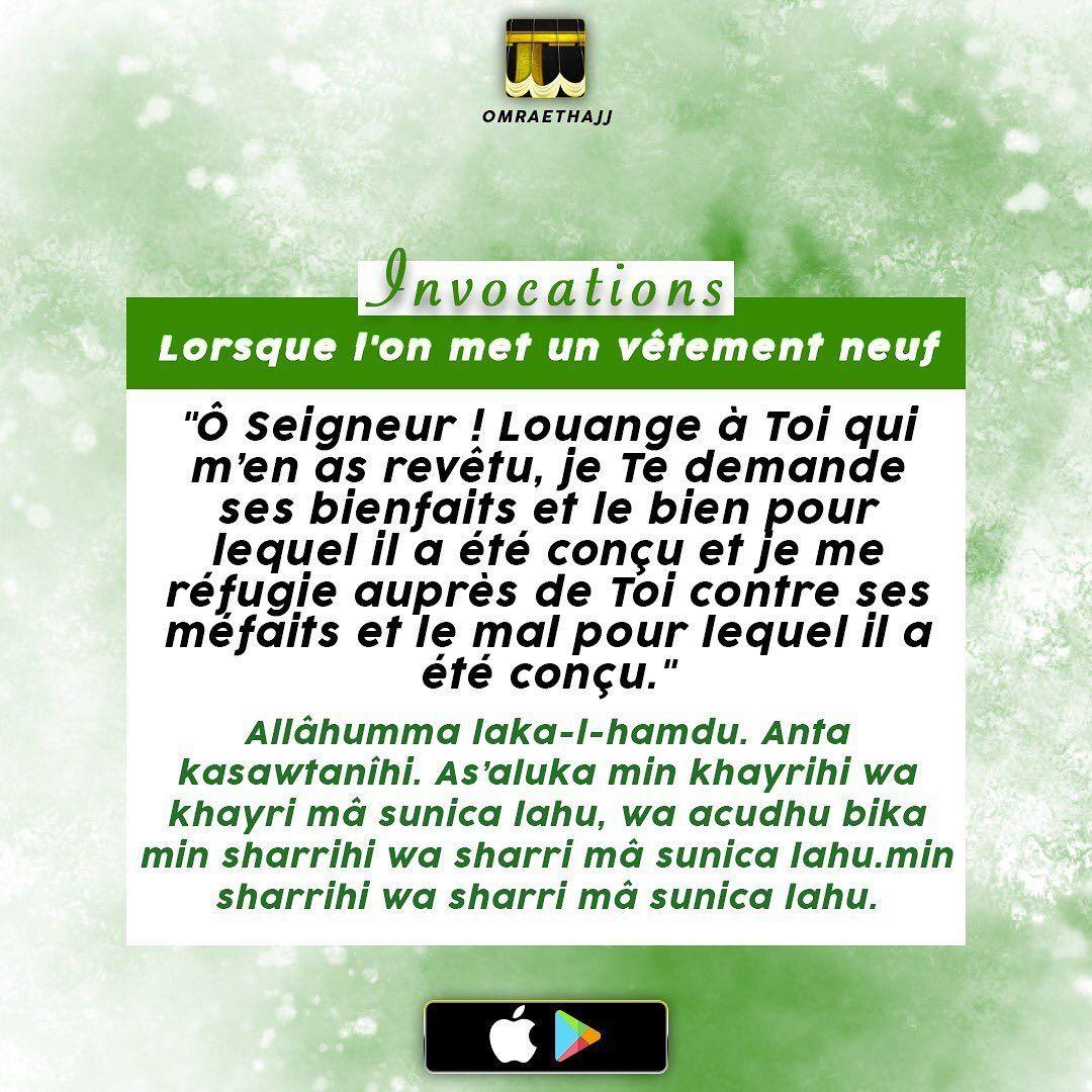 APPRENDRE UNE INVOCATION PAR JOUR 🙏🏼. - OMRA & HAJJ est la ...