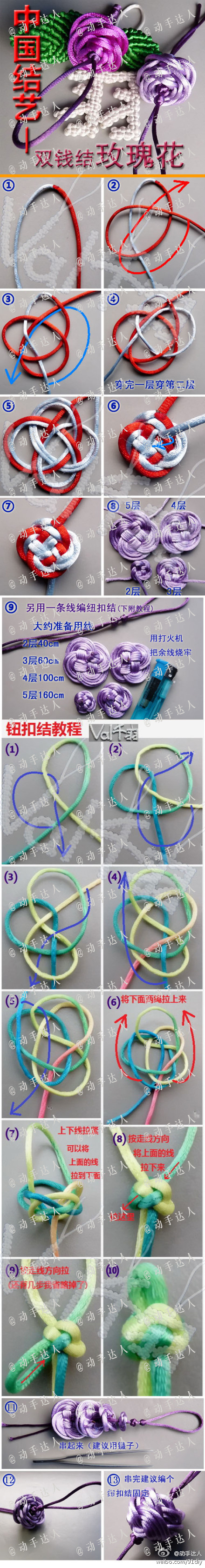 """Not sure if this will """"translate"""", and I 'think' credit goes to """"duitang.com""""...  Cool series of pics for, Braiding? Weaving? Cord-Work? Hmmm...  Not sure what to 'title' this, but it looks like fun to me."""