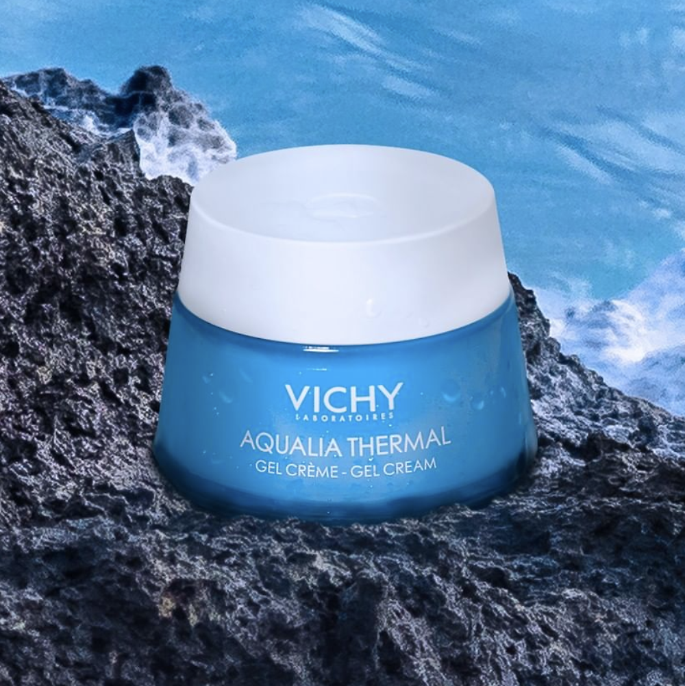 image regarding Vichy Coupon Printable known as Free of charge Vichy Aqualia Wealthy Moisturizer Pattern, Vichy