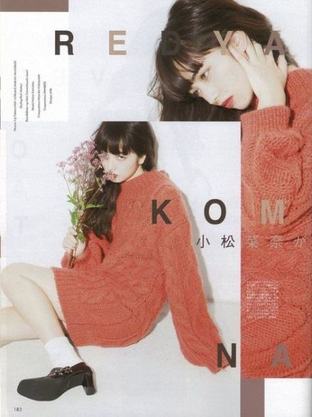 Das Layout dieses Modemagazins enthält Typografie-Ideen, die schicke M ...