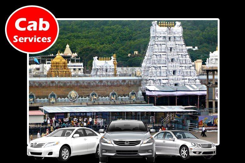 Chennai to Tirupati Car Rental | Car rental service, Car ...